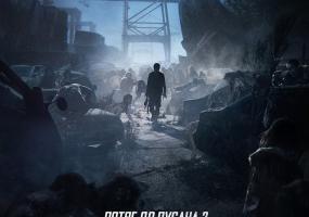 Потяг до Пусана 2: Півострів