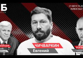 Евгений Чичваркин в Одессе