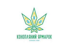Конопляний ярмарок у Києві