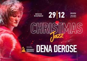 Вінницька обласна філармонія на MoeMisto.ua - Dena DeRose з програмою CHRISTMAS JAZZ