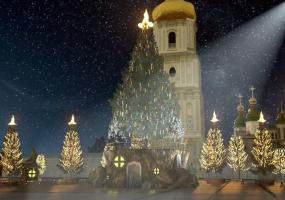 Засвічення Головної Новорічної ялинки у Києві