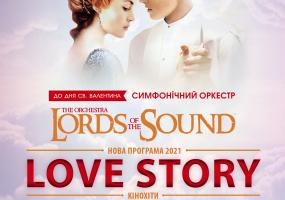 День Святого Валентина у Вінниці - Lords of the Sound «GRAND CHRISTMAS» Святковий концерт!