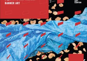 Banner Art - Експозиція під відкритим небом