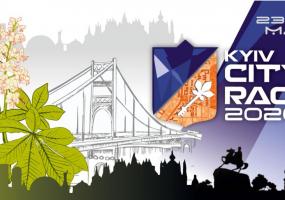 Kyiv City Race - Міське орієнтування
