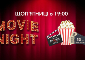 Artinov Movie Night