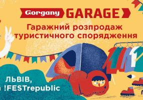 Gorgany Garage - Гаражний розпродаж