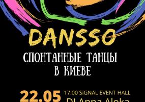 DANSSO: Спонтанные танцы в Киеве