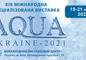 AQUA UKRAINE - Міжнародний водний форум