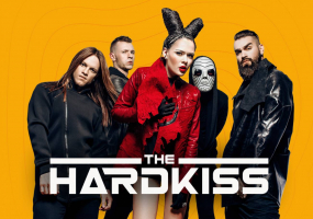 The Hardkiss у Тернополі