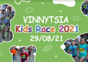 Vinnytsia Kid's Race 2021