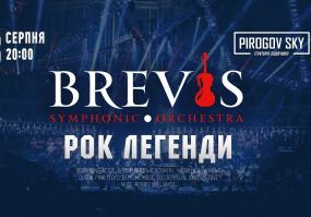 Симфонічний оркестр «BREVIS». Рок легенди