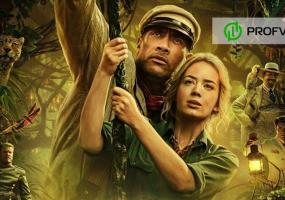 Круїз у джунглях
