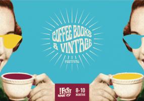 Coffee, Books & Vintage Festival - Фестиваль у Львові