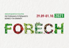 FoReCH 2021