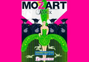 Rock MOZART Le Concert у Вінниці