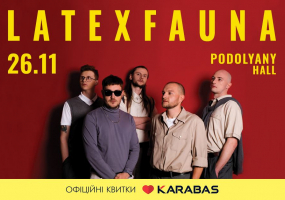 Концерт Latexfauna