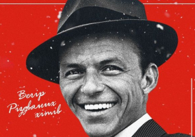 Frank Sinatra tribute - Вечір Різдвяних хітів