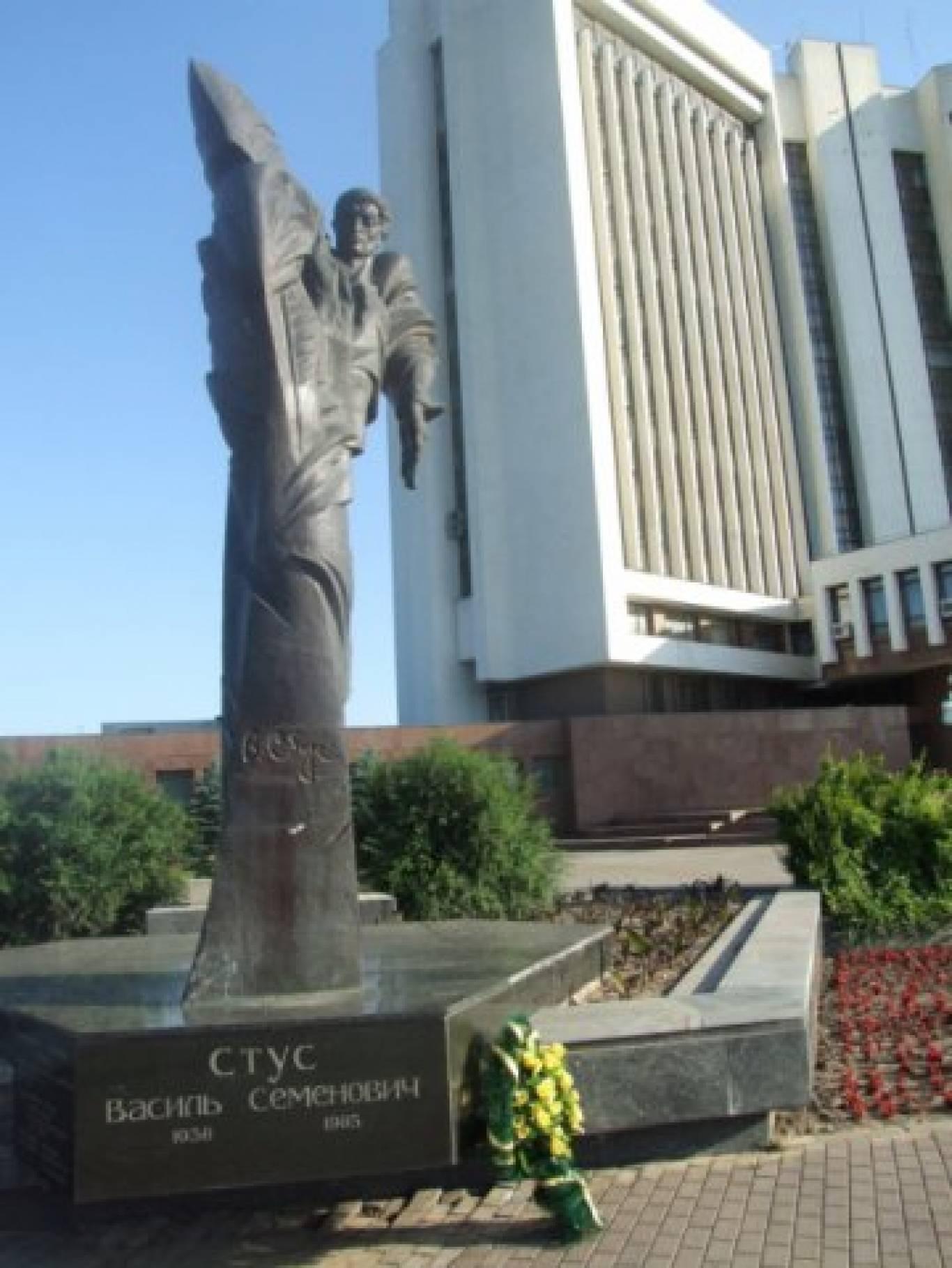Вересневі Стусівські читання «За Стусом вічно буде плакати Вкраїна…»