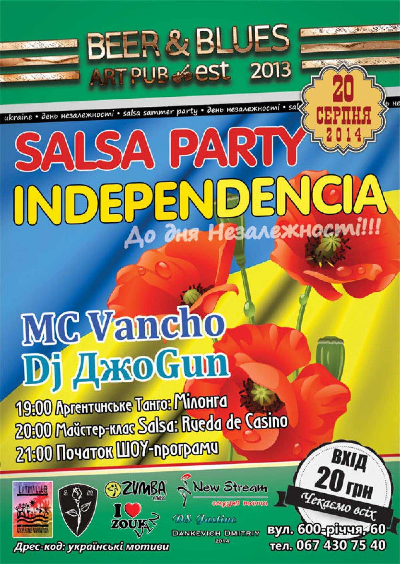 """Salsa party Indipendencia"""
