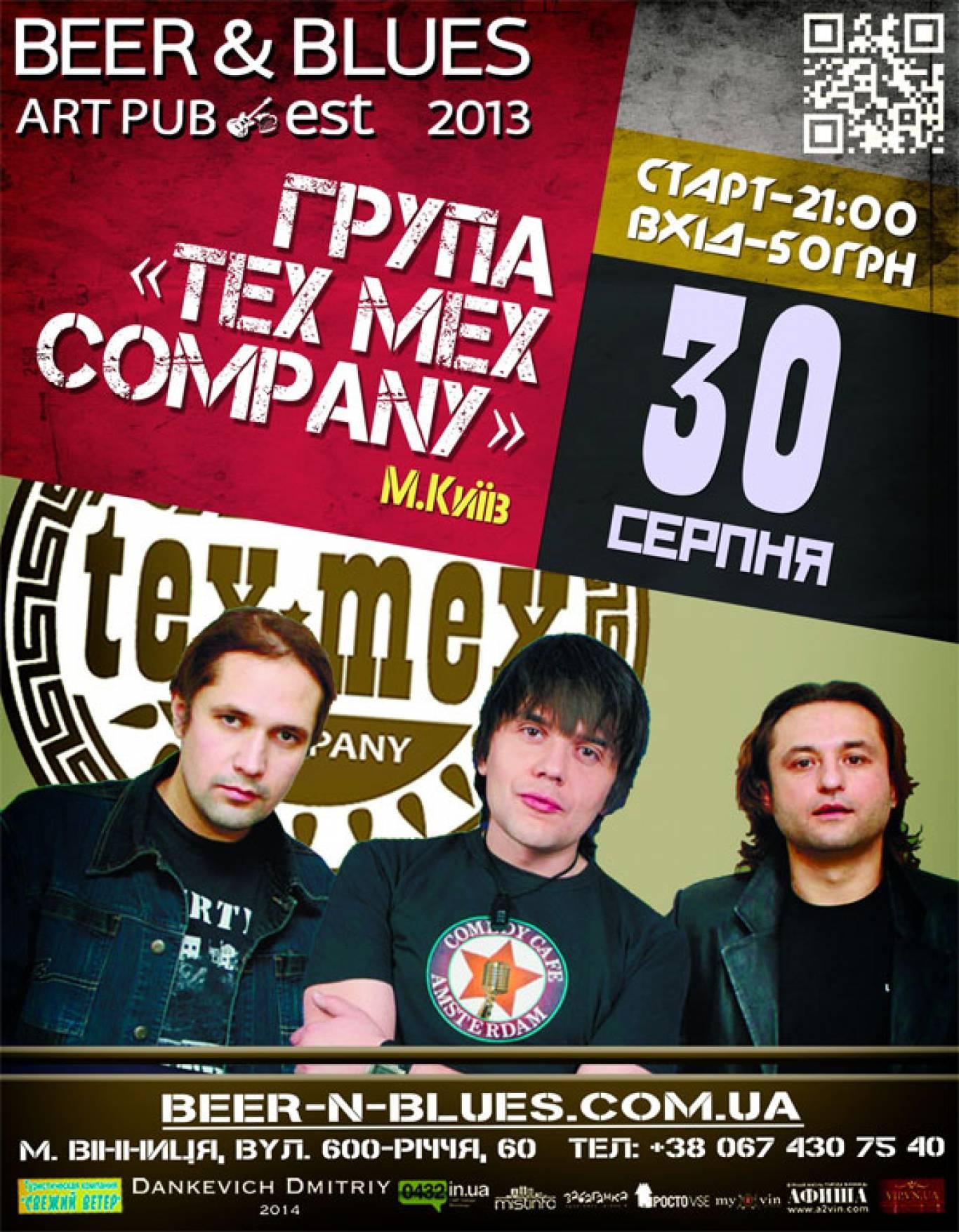 """Група """"Tex Mex Company"""""""
