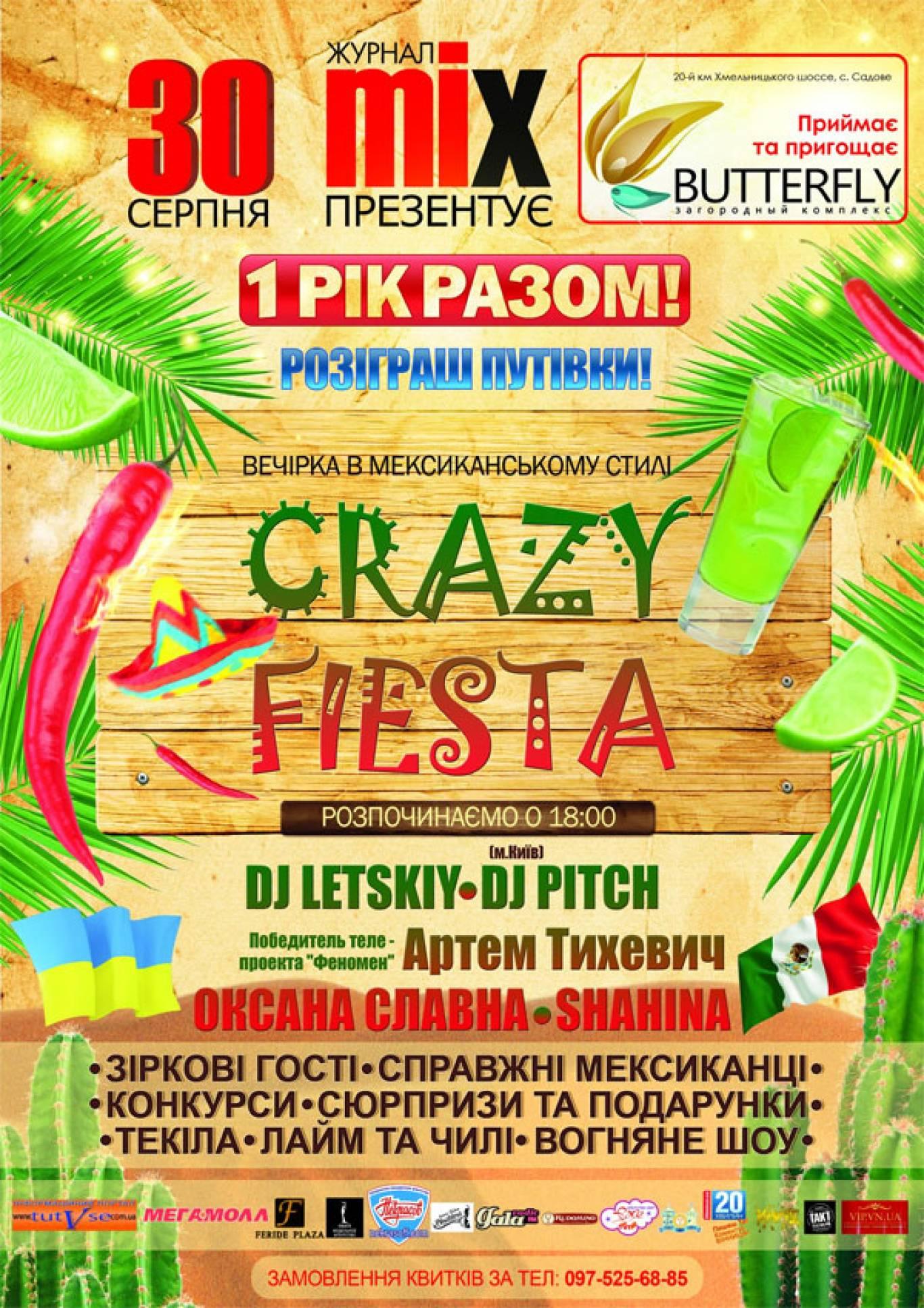 Crazy Fiesta до дня народження журналу MIX
