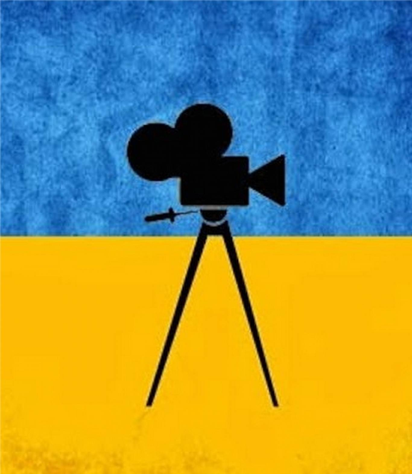 "Проект ""Дивись українське - підтримуй країну"""