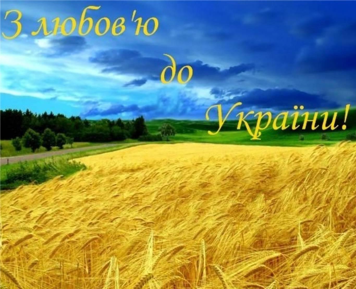 Виставка Івана Сердюка  «З любов'ю до України»