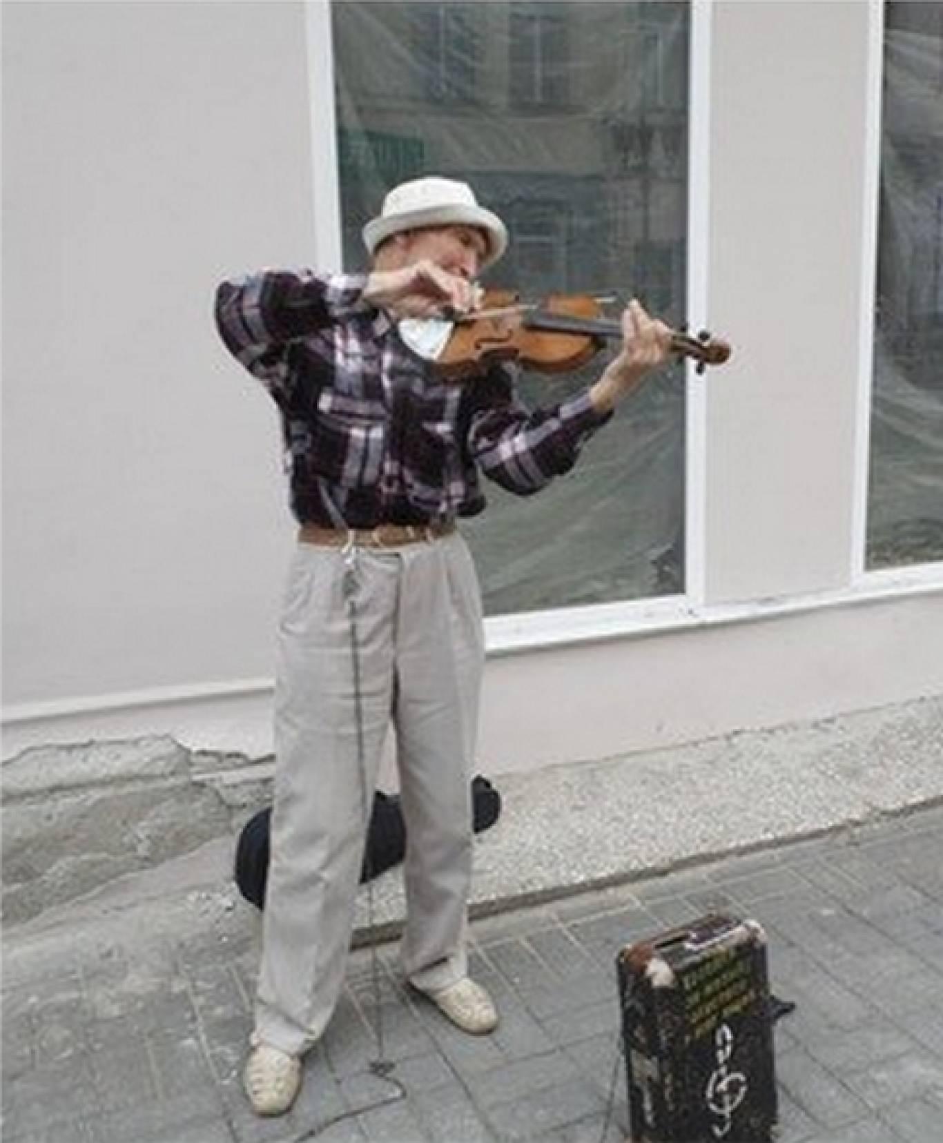Концерт сліпого скрипаля