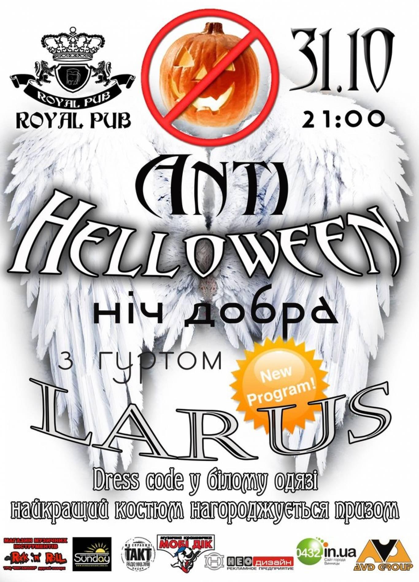 Halloween в Royal pab з гуртом «Larus»