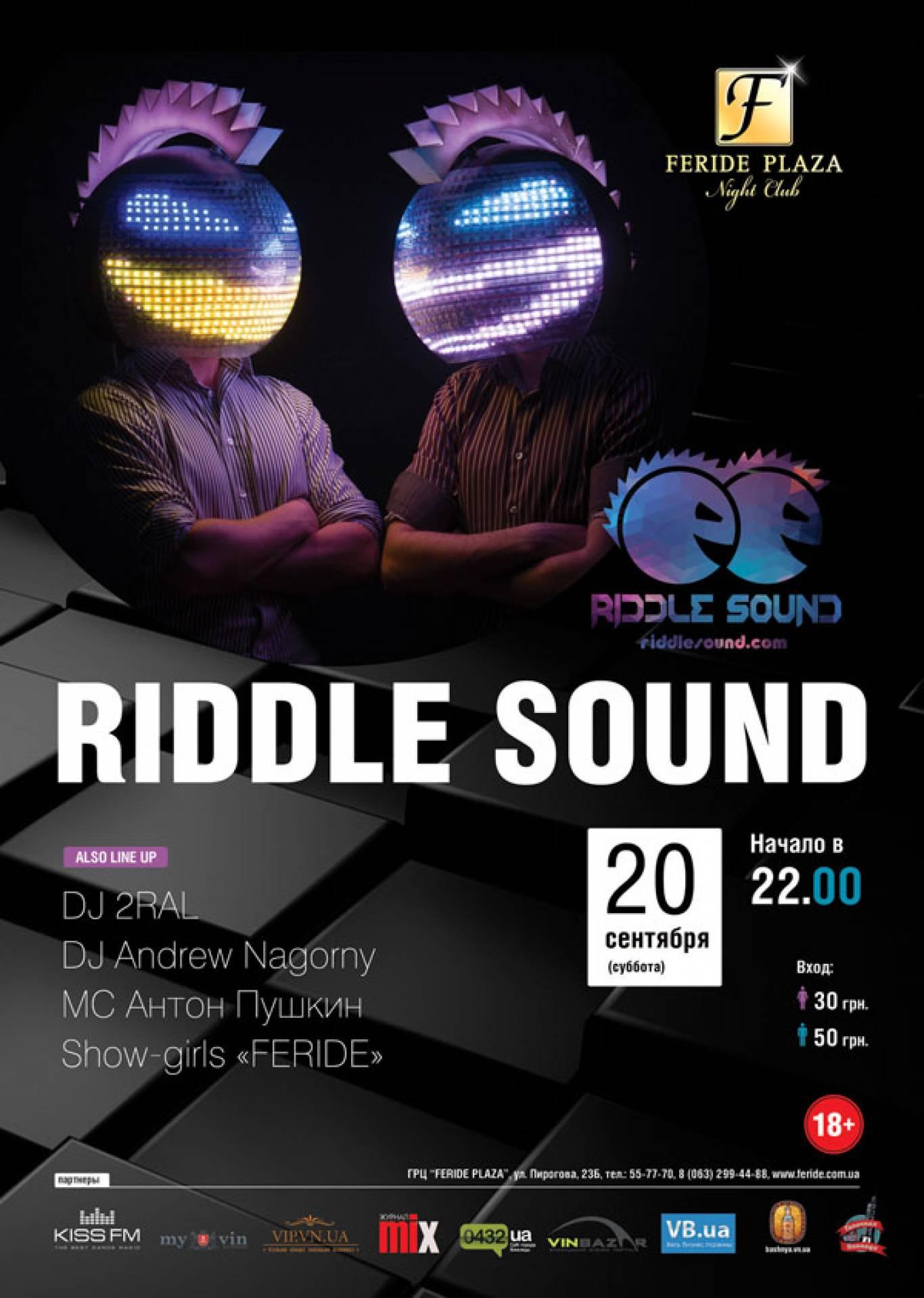 """Вечірка """"Riddle Sound"""""""