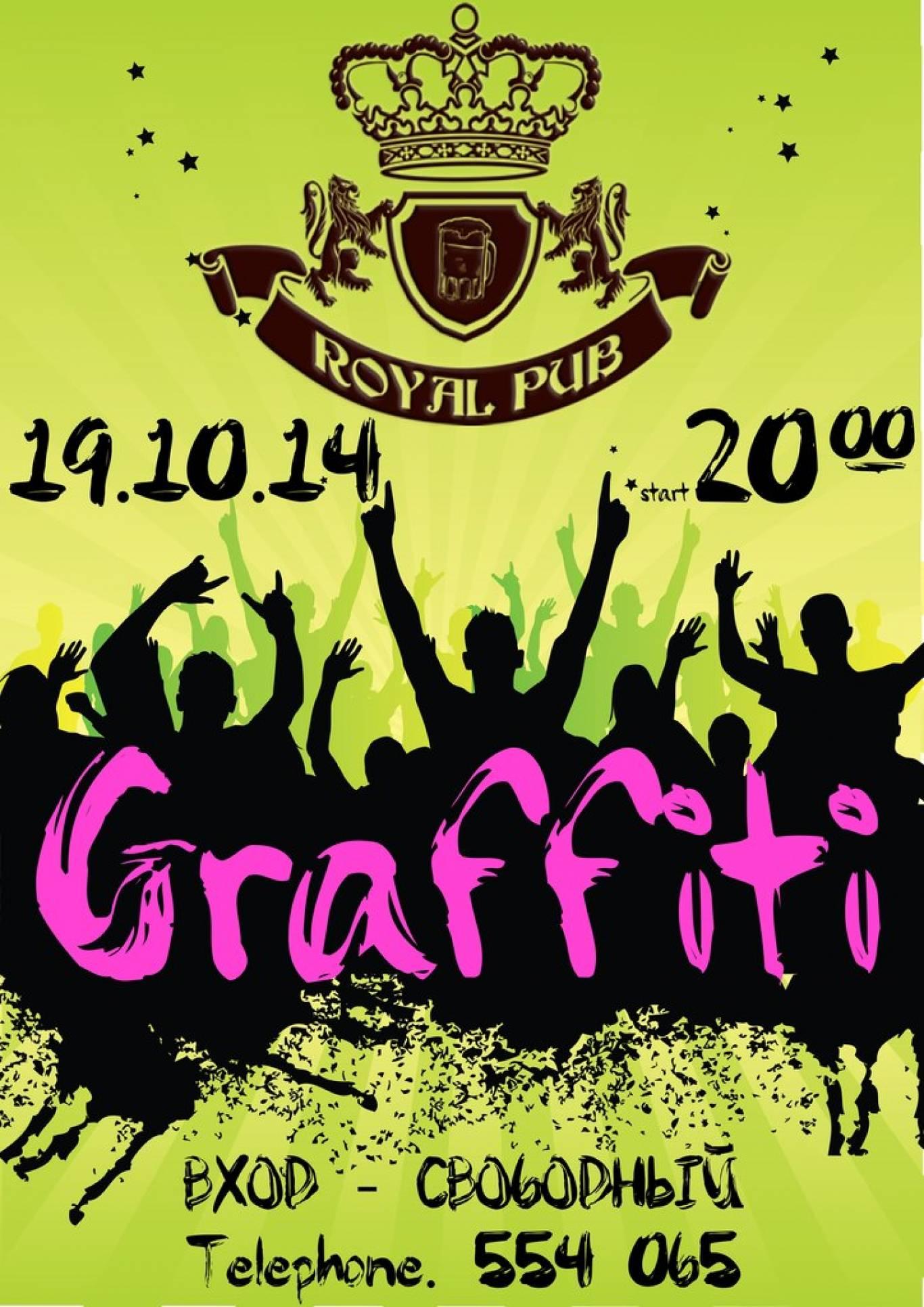 Концерт гурту «Graffiti»