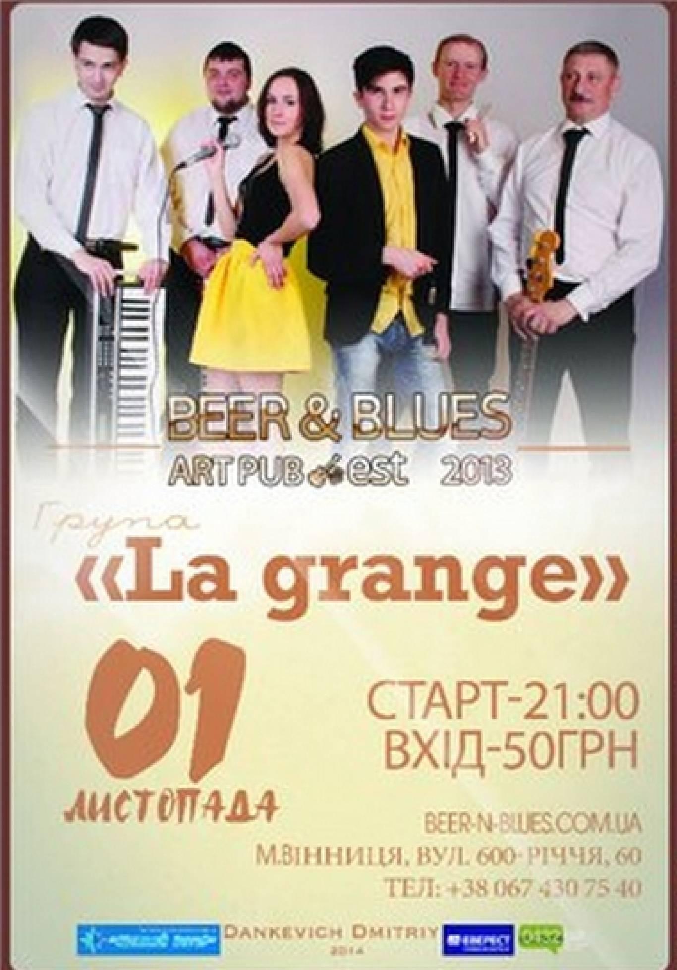 Dance Pop-Rock від «La Grange»