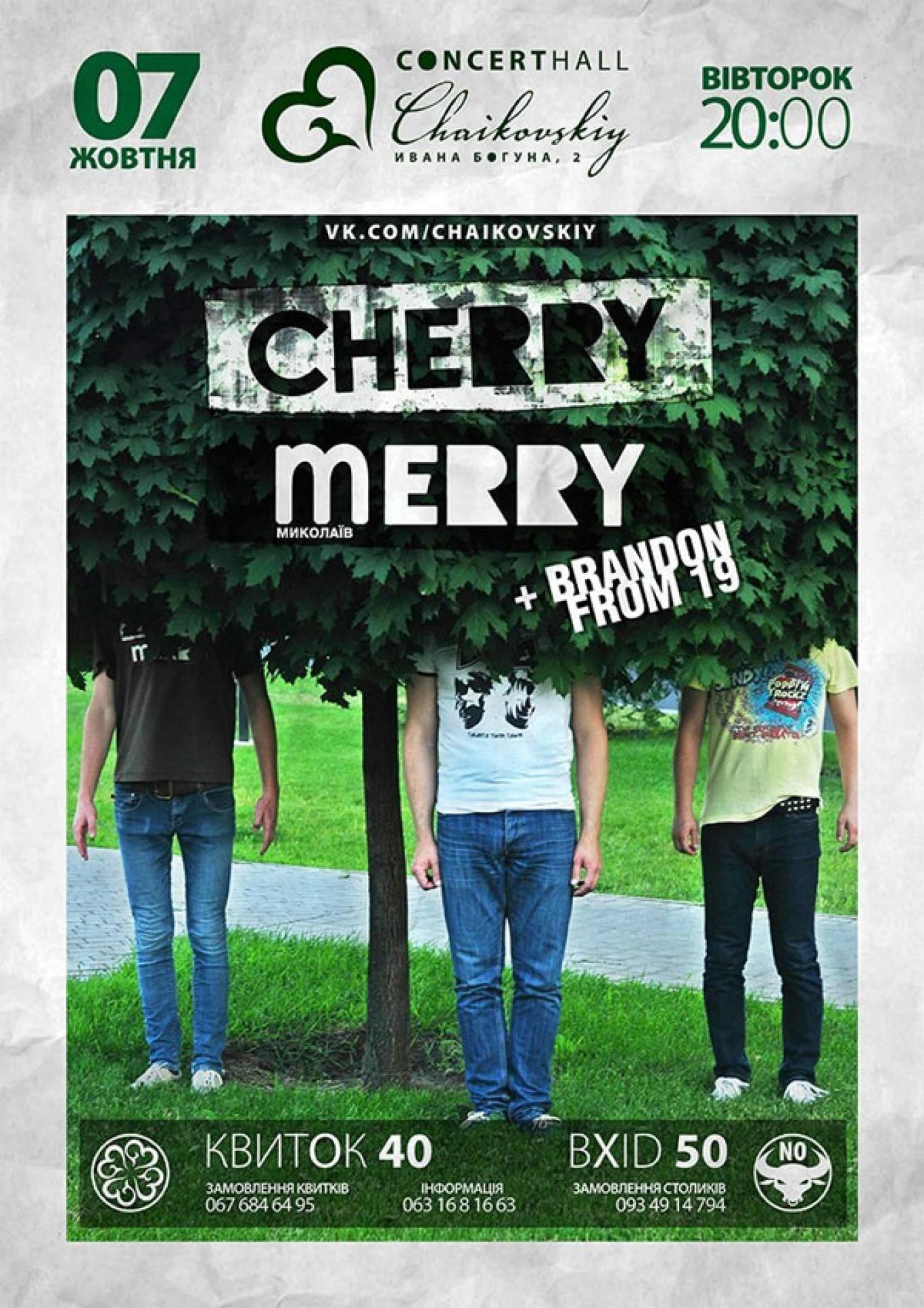 "Концерт ""Cherry Merry"" та ""Brandon From 19"""