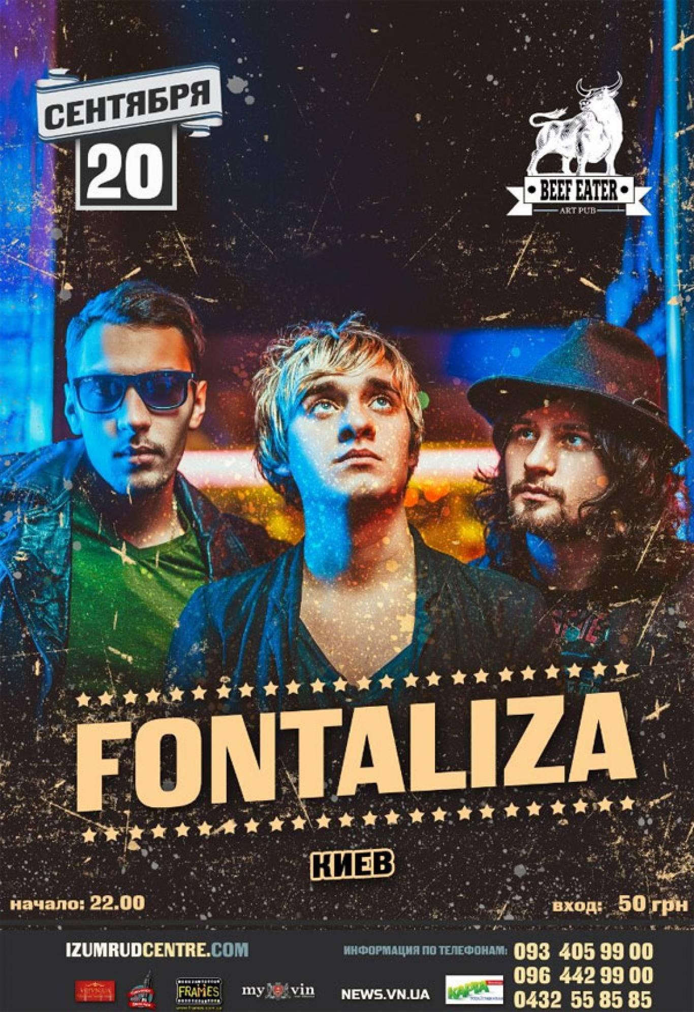 """Концерт гурту """"Fontaliza"""""""