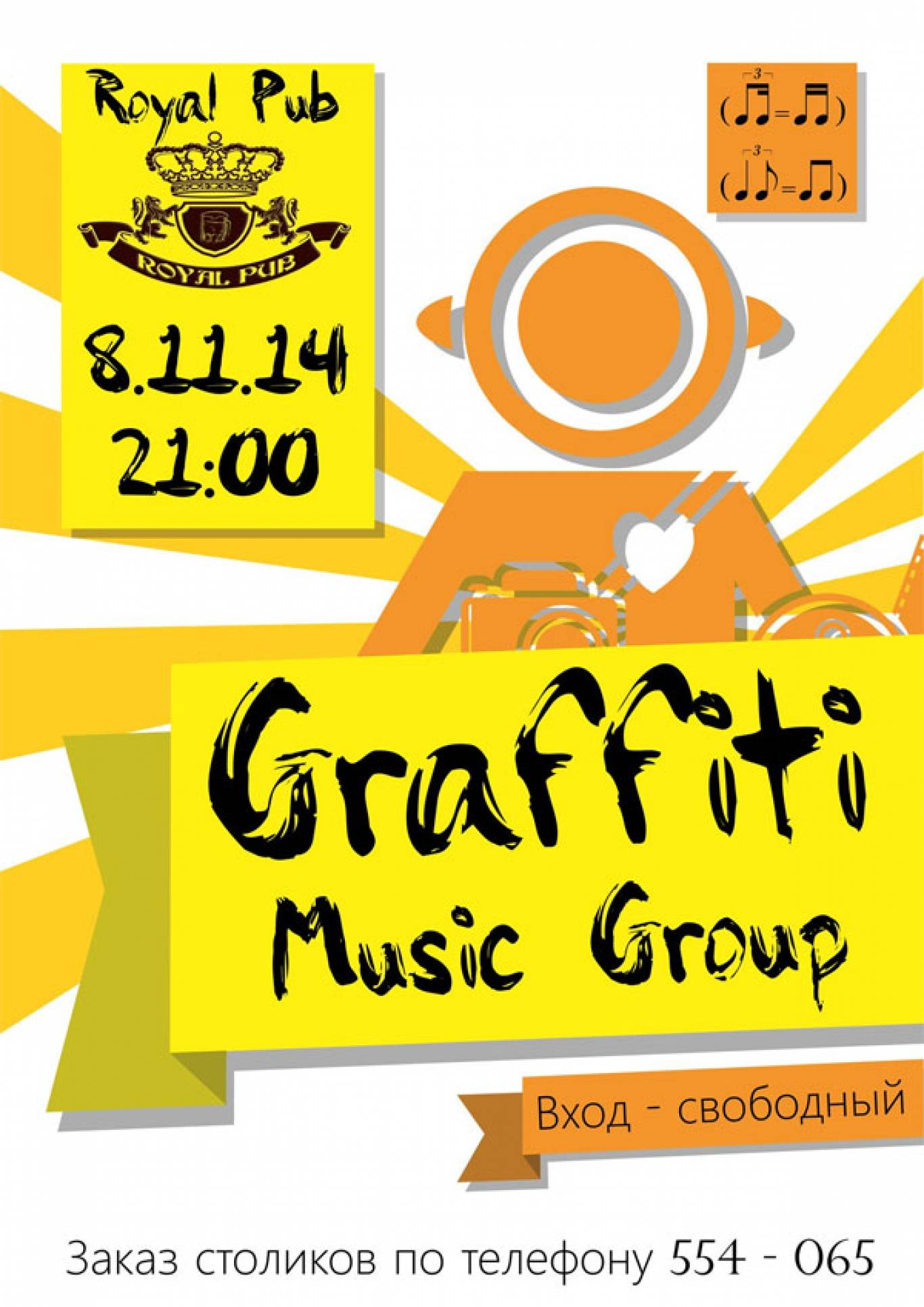 Група «Graffiti» в Royal pab
