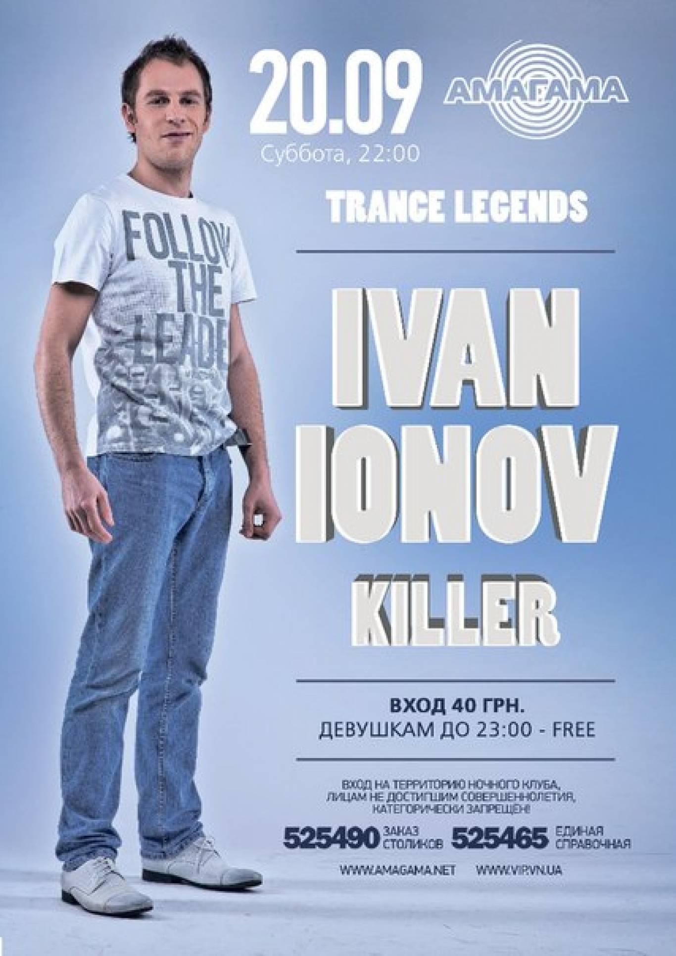Вечірка з Ivan Ionov