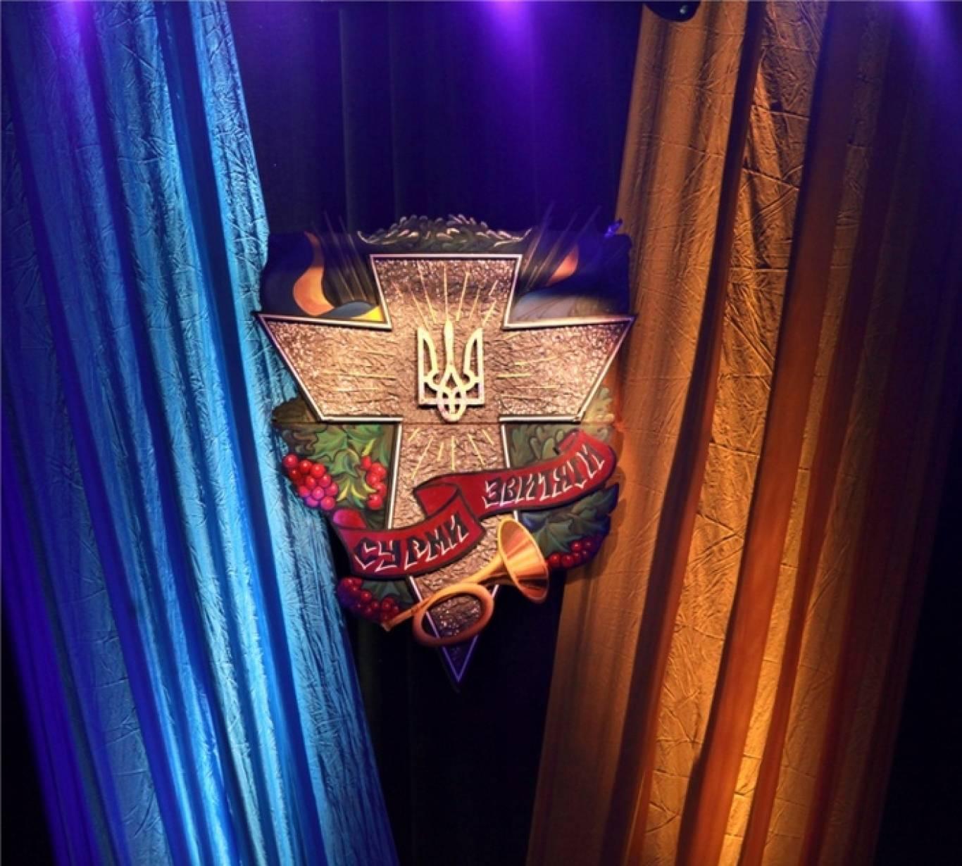 """Відбірковий тур фестивалю """"Сурми звитяги"""""""