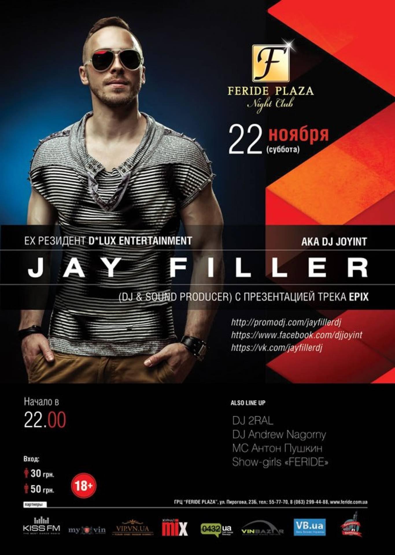Вечірка з Dj Jay Filler