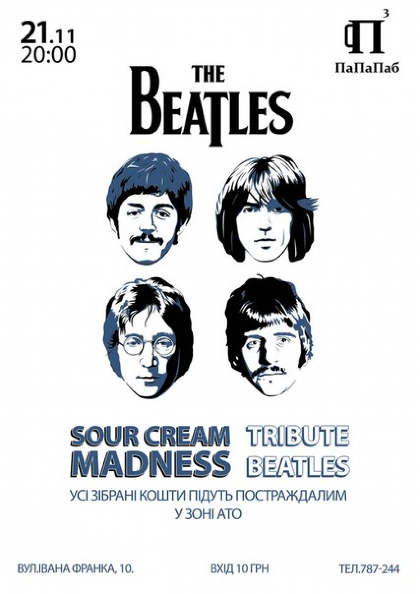 Sour Cream Madness - tribute Beatles