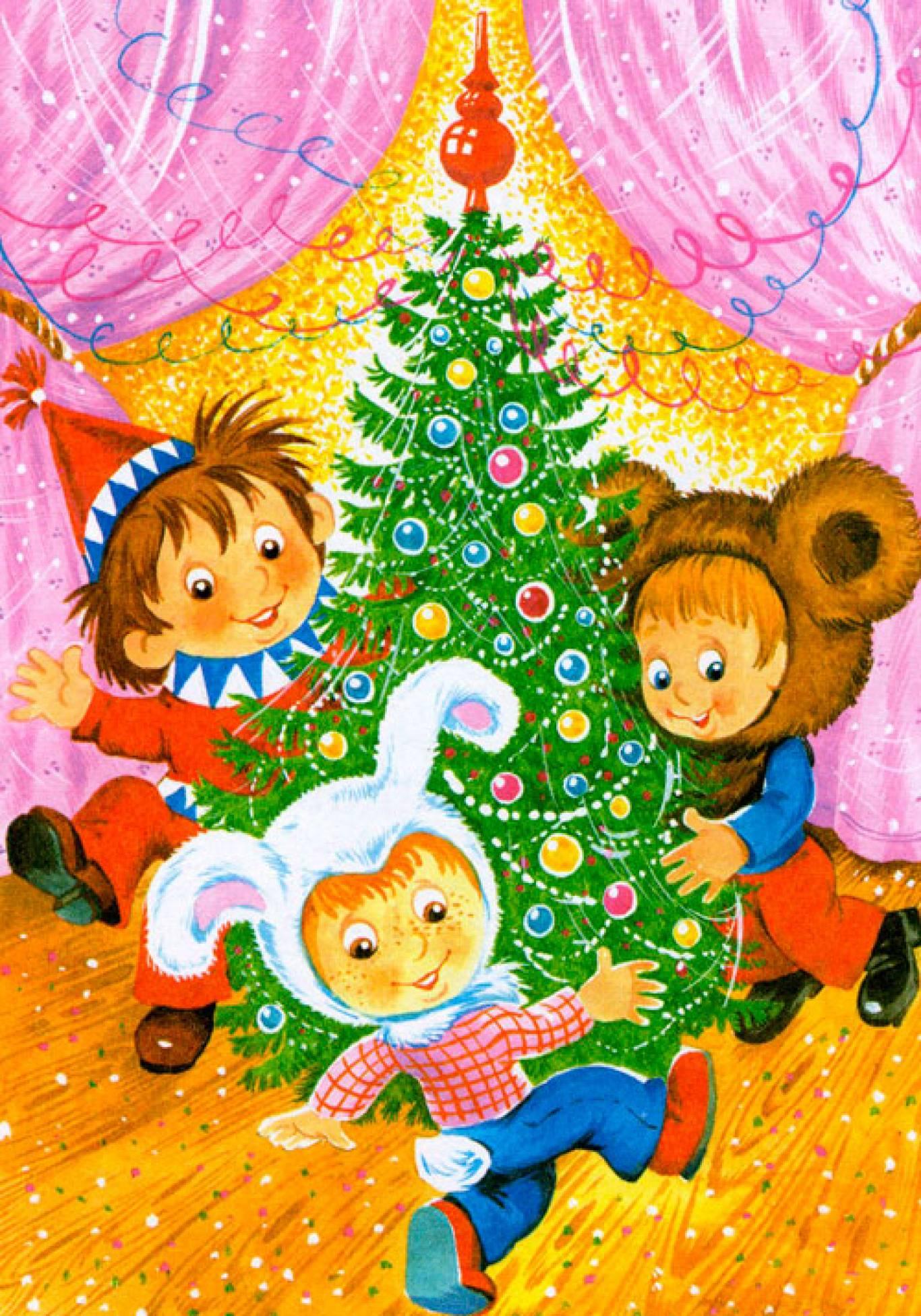 Дитяче Новорічне свято «Незабутня Пригода»
