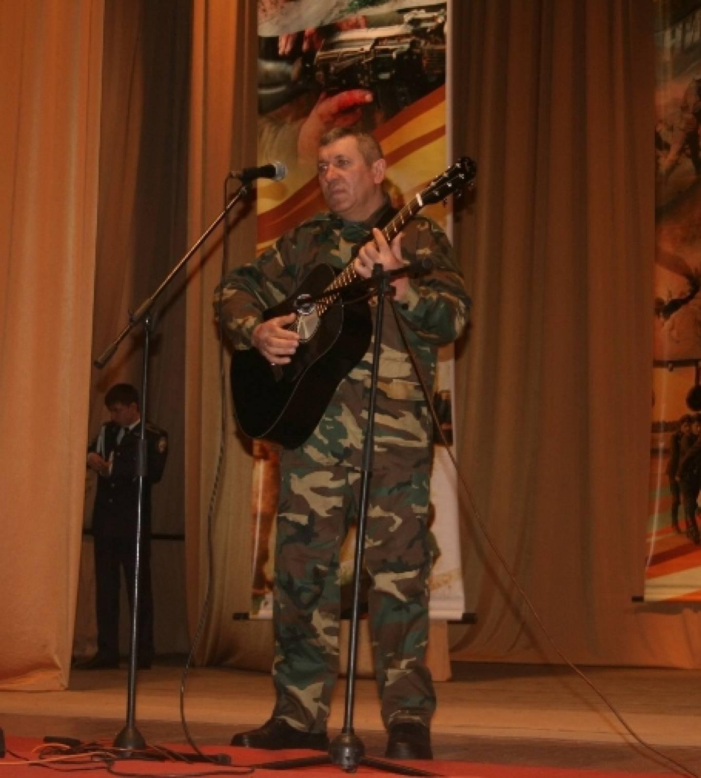 Фестиваль афганської пісні
