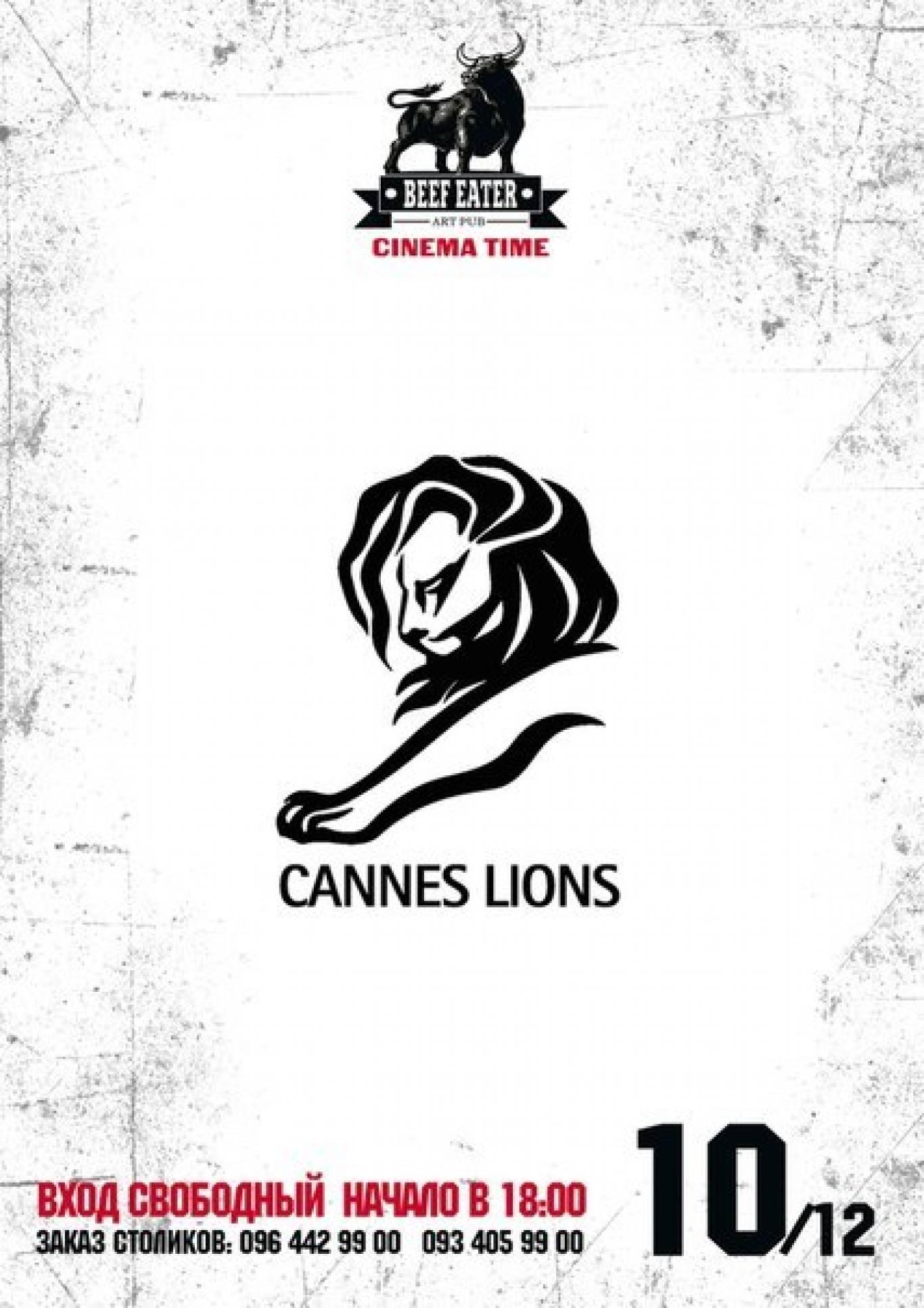 Міжнародний фестиваль реклами «Канські леви»