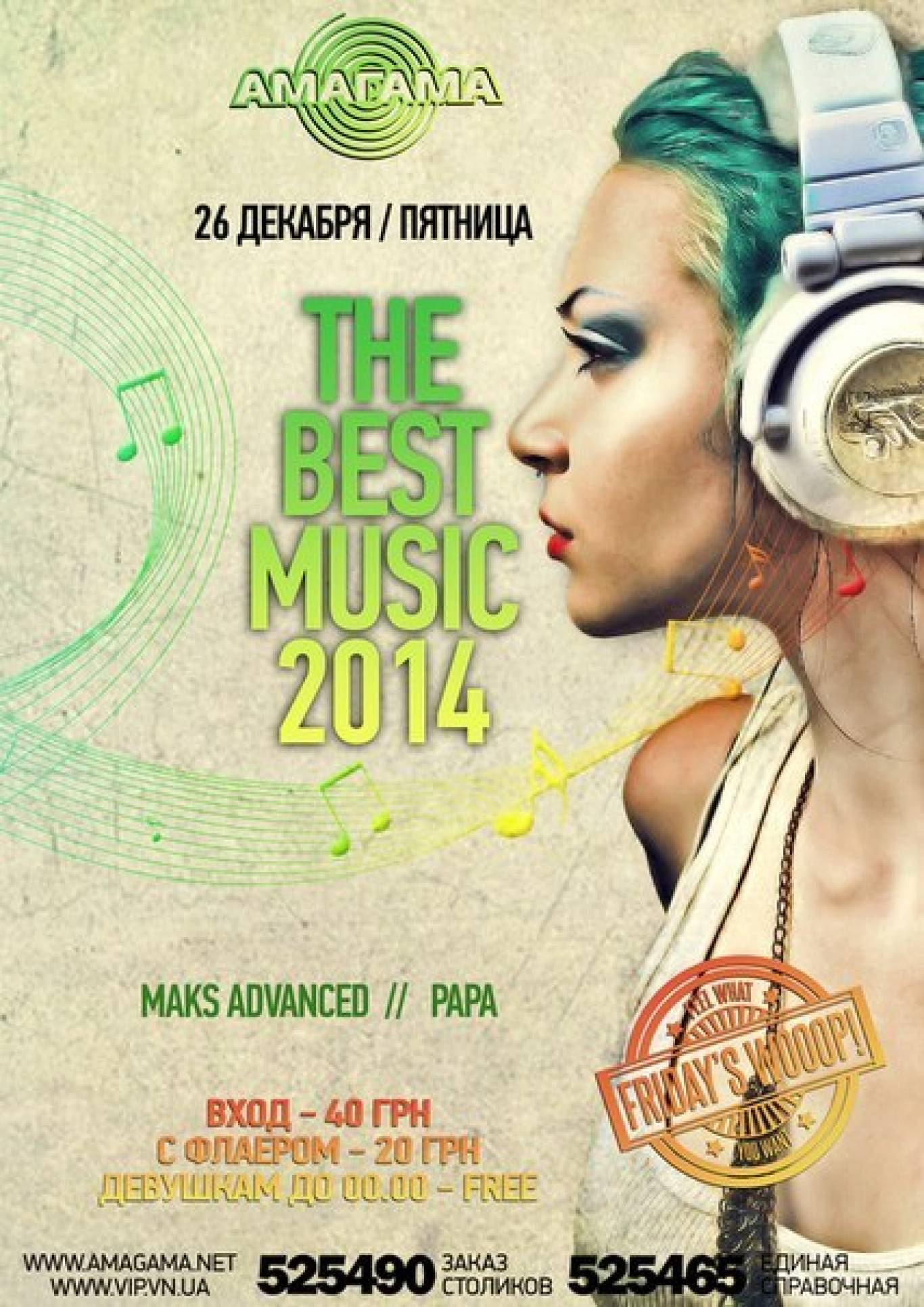 The Best Music2014