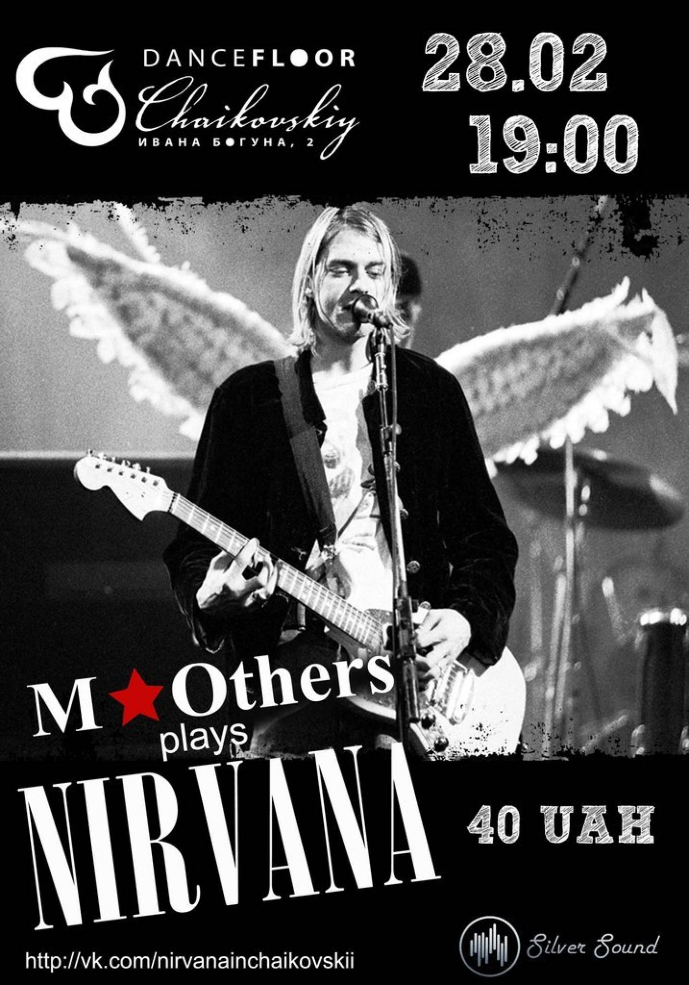 Nirvana Cover Party by M.OTHERS