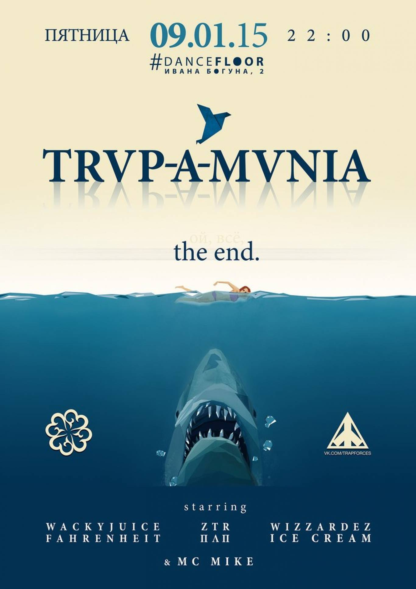 TRVP-A-MVNIA