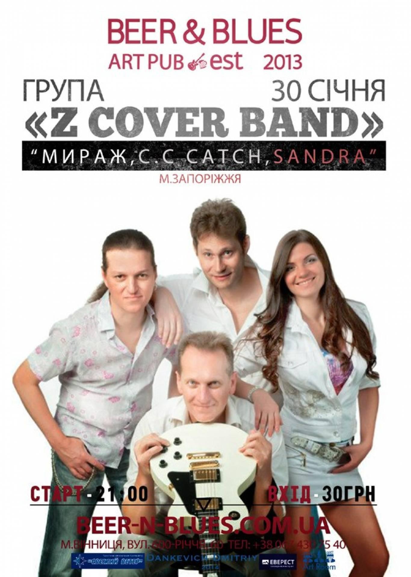 Концерт гурту «Z cover band»