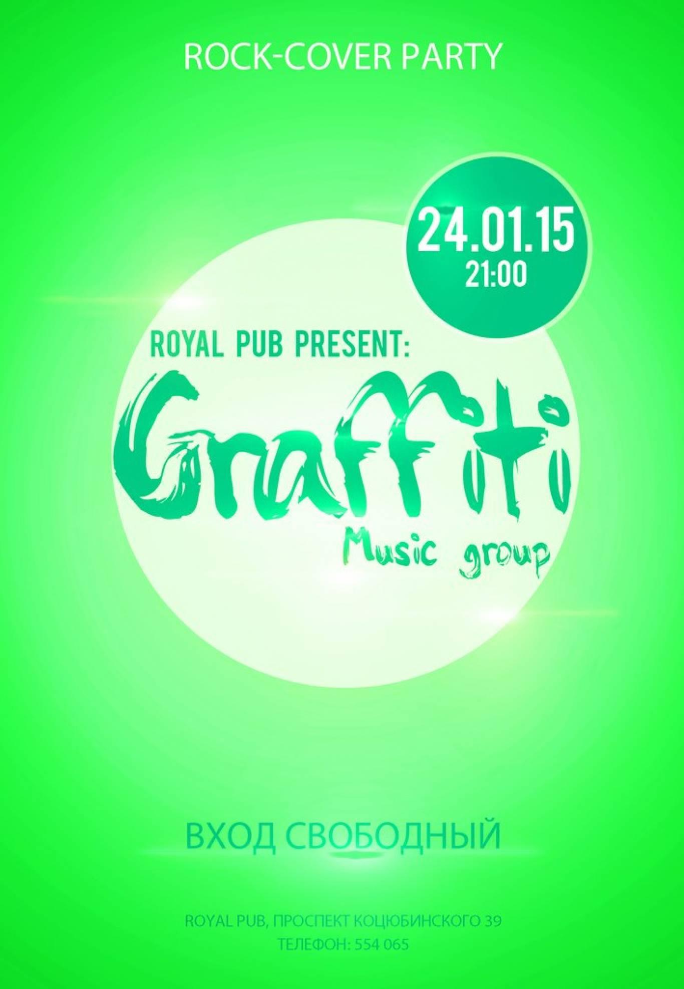 Музичний вечір з гуртом «Graffiti»