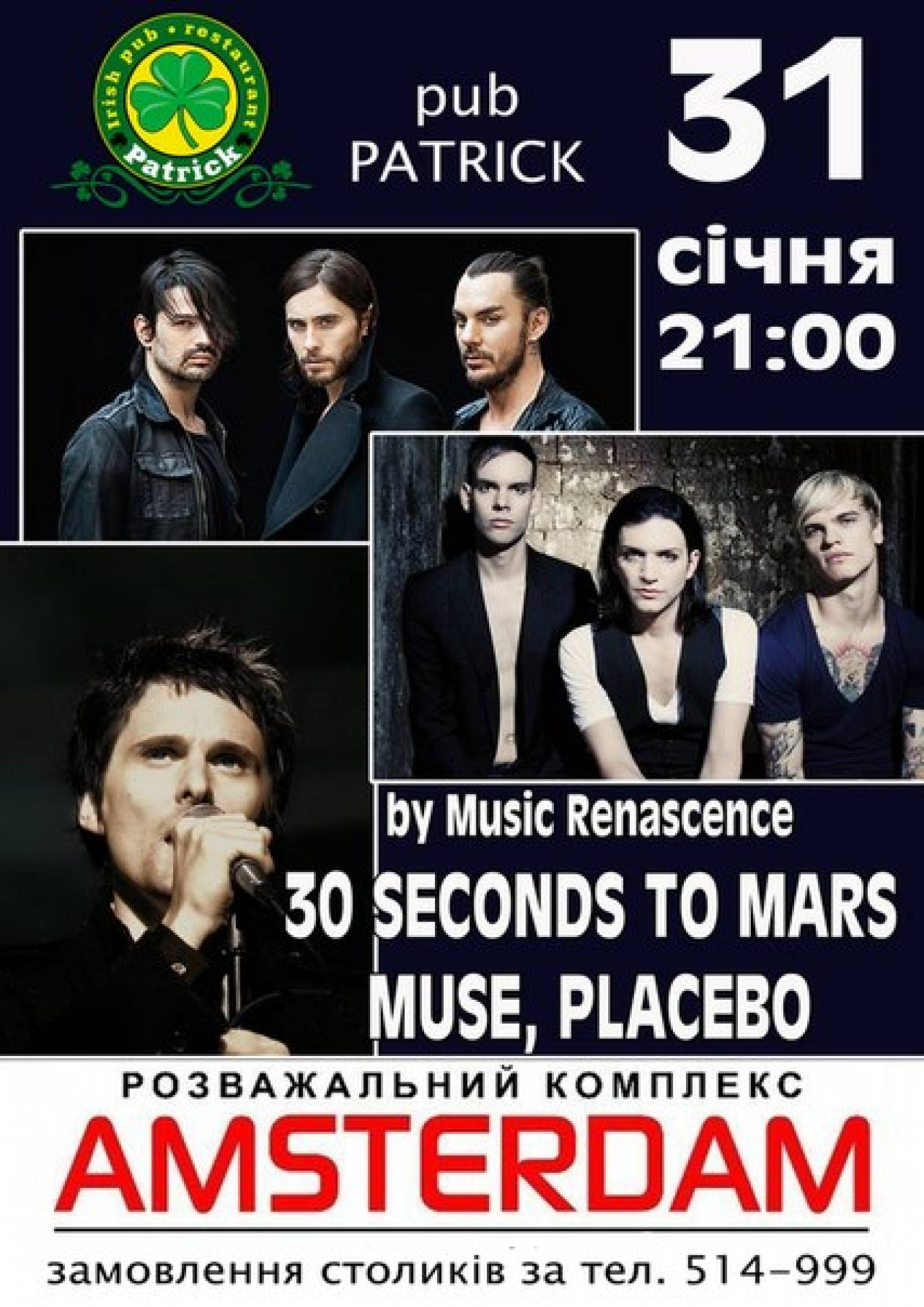 Placebo, Muse, Seconds to Mars cover show