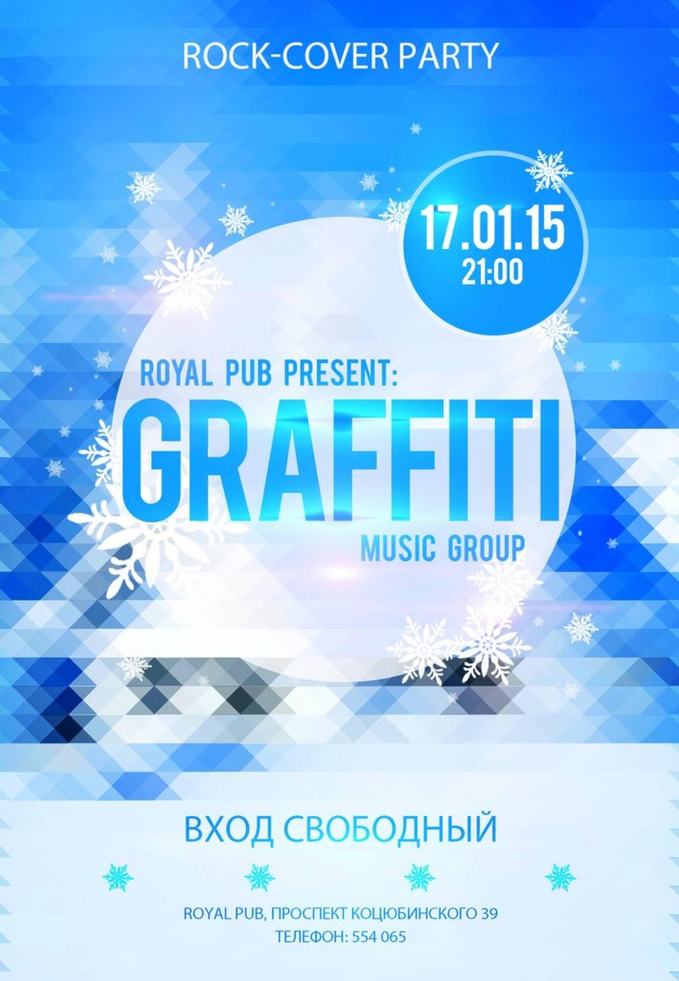 Rock-Cover Party разом з гуртом «Graffiti»