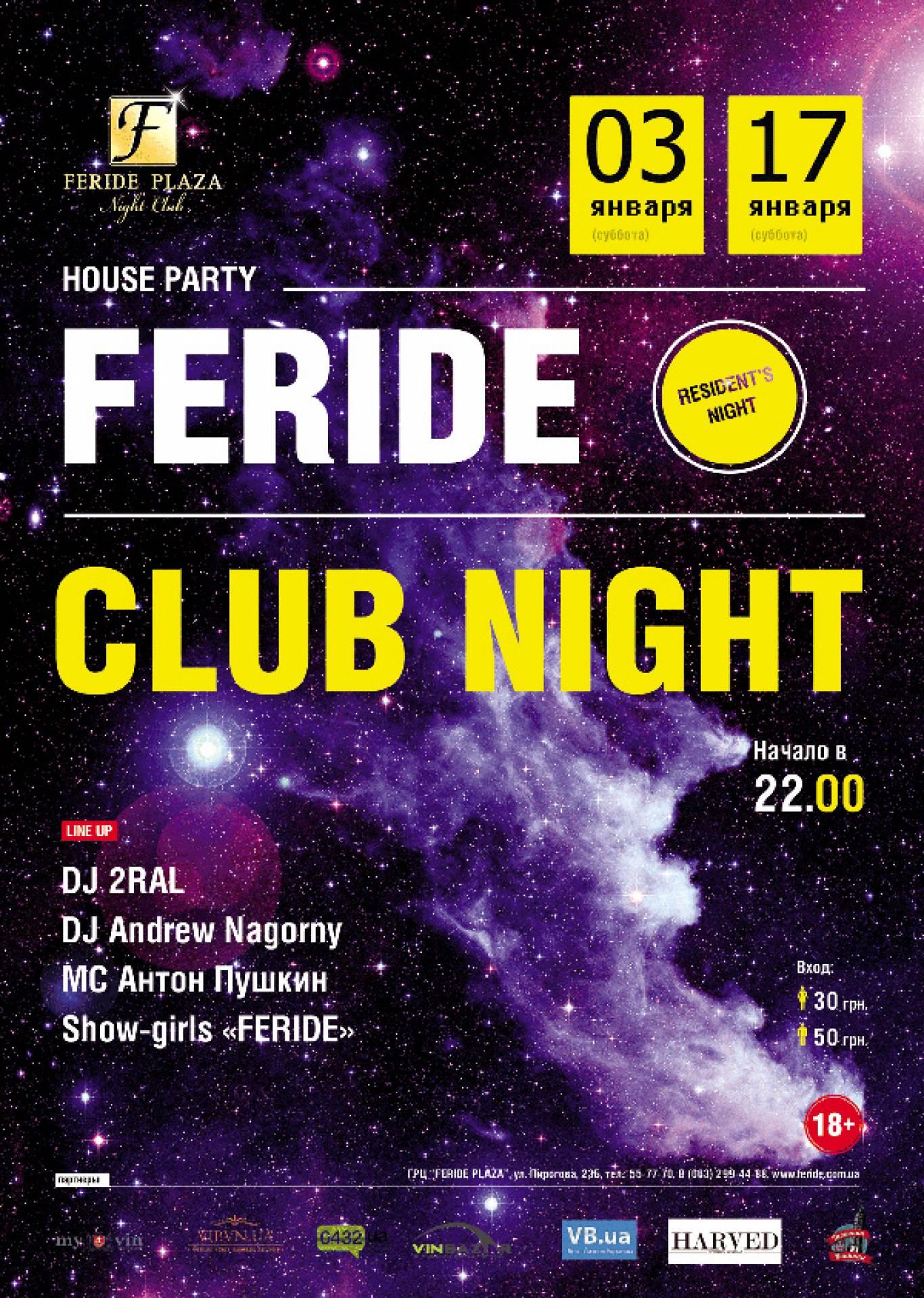 Feride Night Club